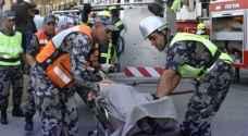 وفاة و117 حادث و75 إصابة خلال الـ24 ساعة الماضية