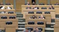 النواب يرفضون منح المفتش البيئي صفة الضابطة العدلية