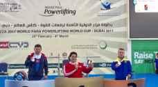 ذهبية ثانية للأردن في بطولة فزاع الدولية لرفعات القوة