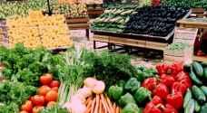 الزراعة تمنع ادخال 375 طنا من الخضار والفواكة إلى المملكة
