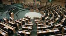 النواب' يصدر تقريراً نصف شهري عن نشاطاته وأعماله