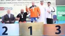 الاردن يتصدر جدول الميداليات في ختام بطولة فزاع الدولية لرفعات القوة
