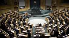 النواب يقر مشروع قانون مؤسسة ولي العهد لعام 2017