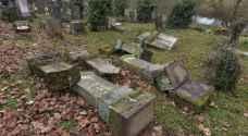 تخريب شواهد القبور اليهودية في نيويورك