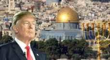 نقل السفارة إلى القدس .. نقطة اشتباك رئيسة بين عمّان وواشنطن