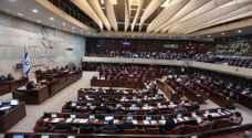 الاحتلال يقر قانونا يمنع دخول الاجانب أنصار مقاطعتها