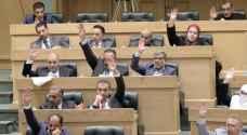 الطراونة يرفع جلسة النواب دون تحديد موعد لمناقشة استيراد الغاز
