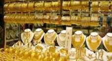 الذهب عند أقل سعر في 4 أسابيع