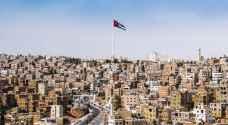 بالفيديو ..درجات الحرارة أعلى من معدلاتها السنوية نهار الأربعاء بالأردن