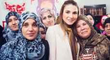 الملكة رانيا العبدالله: تحية لكل امرأة تعطي اليوم من أجل غدٍ أفضل
