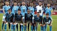 اكتمال عقد الأندية المشاركة في دوري ابطال العرب