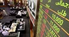 تراجع الشهية الاستثمارية يدفع الأسواق العربية إلى خسائر