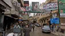 ثلاثة قتلى حصيلة اشتباكات مخيم برج البراجنة الفلسطيني في ضاحية بيروت