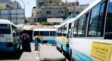 وفاة شخص تعرض للضرب داخل مجمع للحافلات بالزرقاء