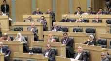 النواب يقر قانون براءات الاختراع لعام 2017