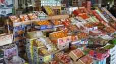 ارتفاع معدل التضخم في شهر شباط 4.6 %