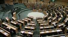 العامة للنواب تعلن اسماء النواب الذين غابوا عن جلستي الاحد