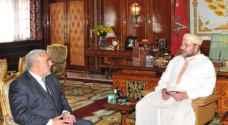 العاهل المغربي يعفي رئيس الحكومة من منصبه