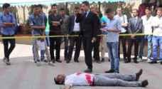 تقرير: 7% من الأسر الفلسطينية تعرضت لأفعال إجرامية