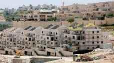 الاحتلال يرصد أكبر ميزانية لمدينة القدس منذ احتلالها