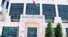 إصدار صكوك تمويل اسلامي لصالح شركة الكهرباء الوطنية