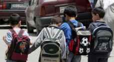 آلام الظهر تهاجم الأطفال في سن المدرسة