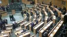 عطية: مجلس النواب تسلم 'اتفاقية الغاز' من الحكومة