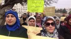 'أمي أردنية' تحتج أمام مجلس النواب..صور