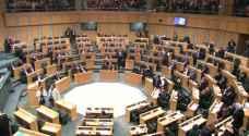 مجلس النواب يطالب الحكومة بـ 'عفو عام'