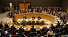 مجلس الامن يناقش القضية الفلسطينية الجمعة