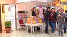 'صناعة عمان' والجامعة الاردنية تقيم معرضا لدعم و ترويج الصناعات الأردنـية