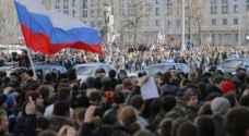 اعتقال مئات الروس خلال تظاهرات ضد الفساد