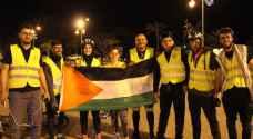 'جولة الحرية' على الدراجات الهوائية من القدس تصل إلى العقبة