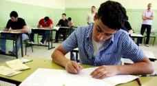 التربية تحدد آخر موعد لاستقبال طلبات الاشتراك بامتحان الثانوية العامة