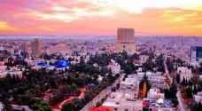 15.7 ألف دولار الثروة الصافية للفرد في الأردن