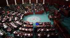تونس: اعتقال شاب حاول دخول البرلمان بسلاح أبيض