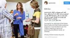 الملكة تشيد عبر الانستغرام بجهود مركز الملكة رانيا للأسرة والطفل