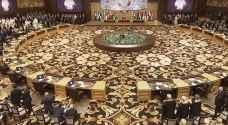 انطلاق أعمال القمة العربية على مستوى القادة في البحر الميت