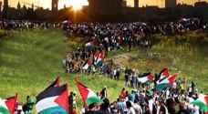 احياء ذكرى يوم الارض في بلدات عربية في الداخل