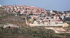 غوتيريس يدين قرار الاحتلال بناء مستوطنة جديدة