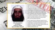 العراق يعلن مقتل الرجل الثاني في داعش