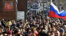 توقيف عشرات الاشخاص خلال تظاهرة للمعارضة في موسكو