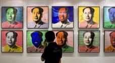 هونج كونغ..12.6مليون دولار ثمن لوحة زيتية!
