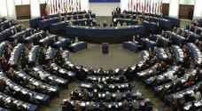 'البرلماني الدولي' يدين شرعنة الاستيطان ويطالب بإلغائه