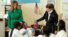 شاهد بالفيديو..الملكة رانيا وميلانيا ترامب تزوران مدرسة بواشنطن