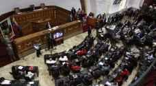 البرلمان الفنزويلي يريد اقالة قضاة المحكمة العليا