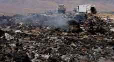 عطاء دولي لتوليد الطاقة من النفايات في الاكيدر