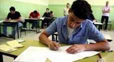 التربية تسمح بفرصة خامسة لطلبة التوجيهي