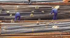أسعار خام الحديد في الصين تتراجع لأدنى مستوياتها