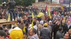 غزة .. احتجاج فتحاوي ضد قرار اقتطاع الرواتب